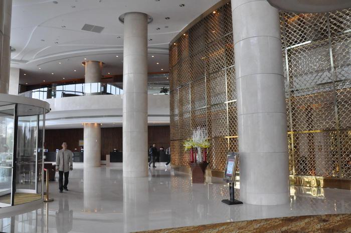 sanh lobby